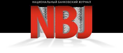 Журнал NBJ
