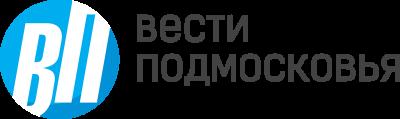 Вести Подмосковья