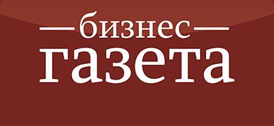 Бизнес-газета